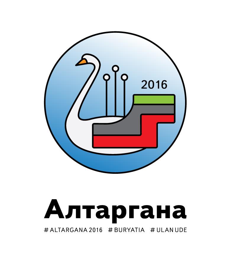 Altargana2016_SMALL_logoCMYK