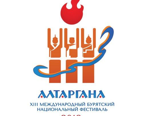 cropped-Logo-Altargana.jpg